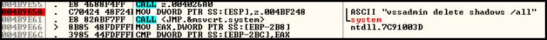 شکل 6. کد مورد استفاده برای حذف کپی های سایه